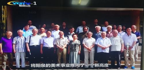 阳泉电视台_《阳泉工人画》在阳泉电视台播出
